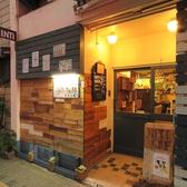 INTI CAFE 愛媛のグルメ