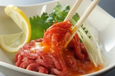 焼肉さんあい 幸町店のおすすめ料理2