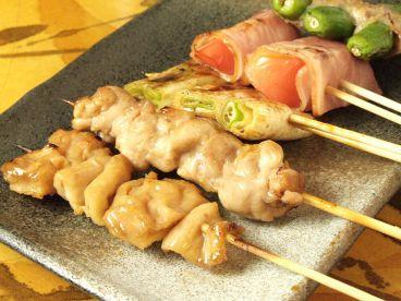 串ひろのおすすめ料理1