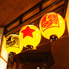とりビアー 渋谷文化村通り店のロゴ