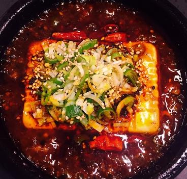 中華料理 雅のおすすめ料理1
