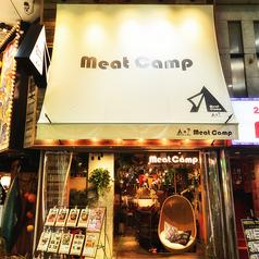 ミートキャンプ Meat Campの外観2