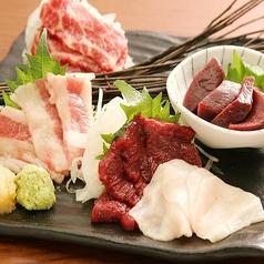 馬肉専門大衆酒場 本八幡 馬喰ろうのおすすめ料理1