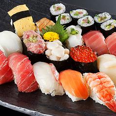 寿司処 きんのだしのコース写真