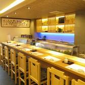 旬と天然素材の創作和食 寿司 さんきの雰囲気2