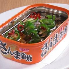料理メニュー写真甘唐辛子秋刀魚缶のガーリックオイル焼き