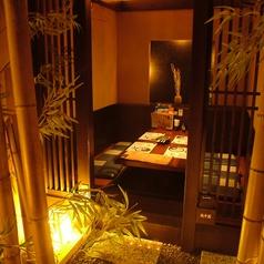 月の宴 恵比寿駅前店の写真