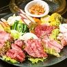 焼肉レストランよつば亭のおすすめポイント1