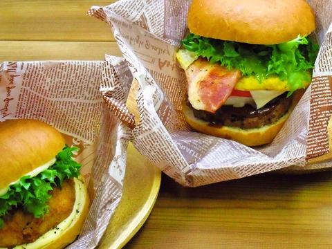 Burger cafe Bit'z