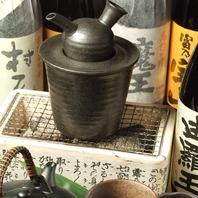 日本酒を『炭』で温める