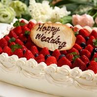 結婚式2次会はケーキもご用意★各種パーティー受付中♪