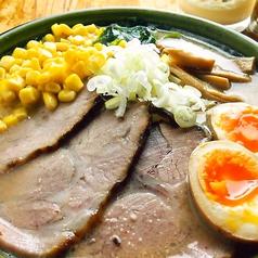 北海道らーめん きむら初代のおすすめ料理1