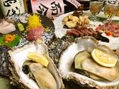 食の雫 吟 高松駅・北浜のグルメ