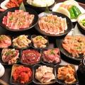 仙台ホルモン 焼肉 ときわ亭 泉中央駅前店のおすすめ料理1