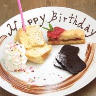 ☆★誕生日・記念日に★☆ バースデープレート♪