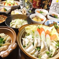 鉄鍋餃子酒場 山桜のおすすめ料理1