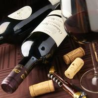 グラスで飲めるワイン20種