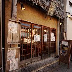 寺田町 可真人の写真