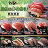 回転寿司とっぴ~ 旭川宮前通店のおすすめポイント2