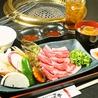 焼肉レストランよつば亭のおすすめポイント2