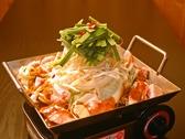 とり家 高岡店のおすすめ料理3