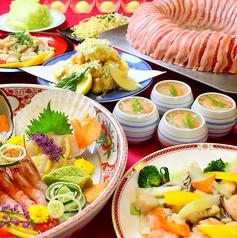 あっ晴れ 札幌のおすすめ料理1