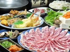 和食や 仕出し 宴会 ぎょうてんのおすすめ料理1