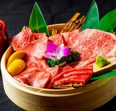 炭火焼 牛心 東大宮店のおすすめ料理1