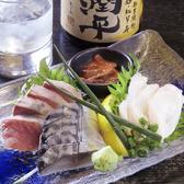 居酒屋 たま泉のおすすめ料理2