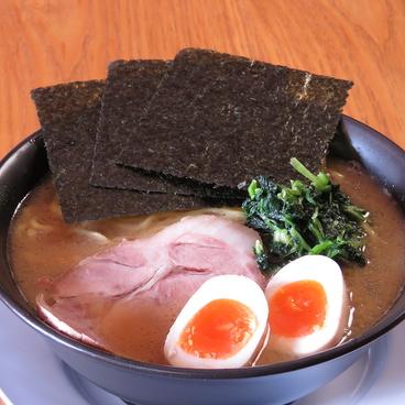 奥村家のおすすめ料理1