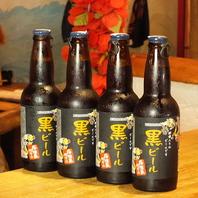 豊富な沖縄ドリンク♪石垣島の地ビールもご用意!!
