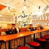 大衆居酒屋 やまと 名古屋駅前店の雰囲気2