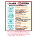 磯丸水産 西鉄久留米店のおすすめ料理1