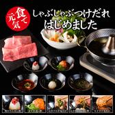 流れの響き 梅田店のおすすめ料理3