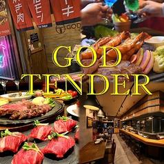ガッテンダー GOD TENDER 栄店の写真