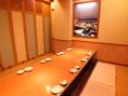 8名様用掘りごたつ個室。会社宴会の他、合コンや記念日会などの様々な飲みの場面で◎