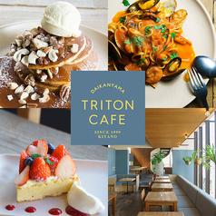 TRITON CAFE 代官山の写真