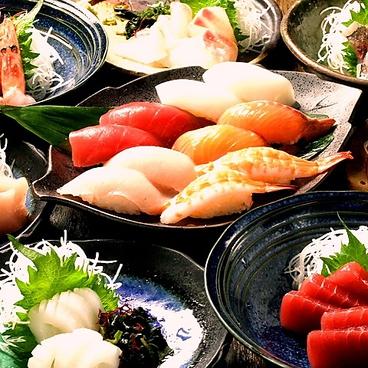 だんまや水産 福山店のおすすめ料理1