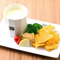 【Cheese fondue】ラクレット ナチョチーズフォンデュ