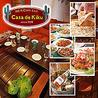 Casa de Kiku カサ デ キクのおすすめポイント3