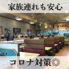 寿司めいじん 別府鶴見店の雰囲気1
