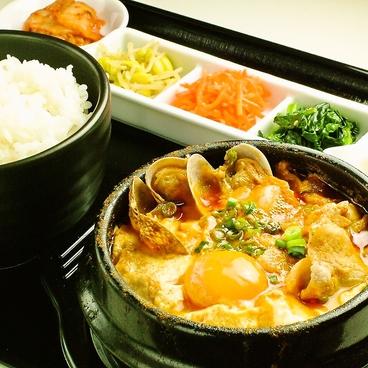 スンドゥブヤンのおすすめ料理1