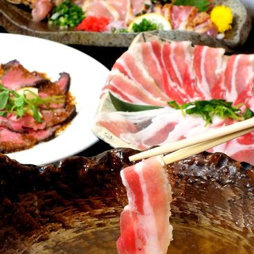 ウロコ UROKO 鱗 与次郎店のおすすめ料理1