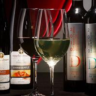 こだわりの自社輸入のワイン、クラフトビール☆