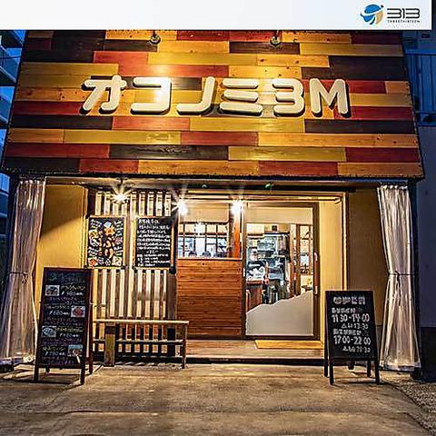 オコノミ3M 可部店