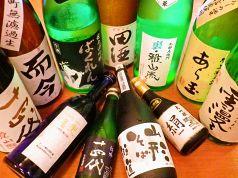 居酒屋 伝七 山形駅前店の特集写真