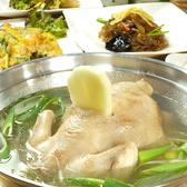 KOREAN DINING ミリネのおすすめ料理3