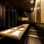 新宿での飲み会や宴会、歓送迎会などの各種ご宴会にぴったりの個室空間をご用意しております。広々とした空間は20名様までご案内可能。
