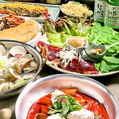 酒有別腸 チュユピョルジャン 鹿児島店のおすすめ料理2