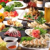 餃子バル TaRe Gyo タレ ギョウ 湘南台店のおすすめ料理3